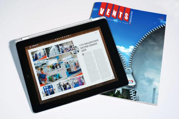 vents-magazine-2
